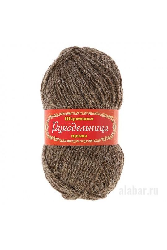 Карачаевская пряжа «Рукодельница» Шоколад|ПР-0007