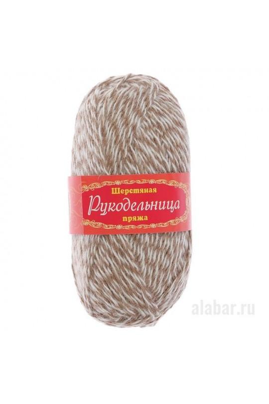 Карачаевская пряжа «Рукодельница» Бежевый меланж|ПР-0008