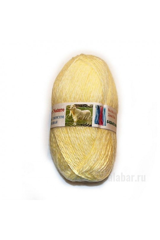 Пряжа «Нежность» с козьим пухом Шампанский  ПН-0030